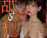 【FANZA動画】息子の嫁を舐め犯すエロが過ぎる義父の動画。ネットリとやらしく性器や性感帯を舐めまわし息子の嫁の喘ぐ姿を堪能する義父の動画。