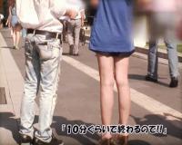 〚人妻ナンパ〛美脚がエッチなセレブ人妻たちを騙して連れ込み!『10分だけなら…♡』旦那に内緒で淫乱になるド変態な奥さん