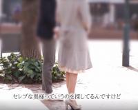 〚人妻ナンパ〛神楽坂を歩くセレブ妻をアンケートで騙してナンパ!「恥ずかしい…♡」欲求不満の人妻を脱がせて勝手に中出しw