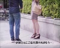 〚人妻ナンパ〛街を歩くクールビューティな美人妻を謝礼金で連れ込み!『少しだけなら…』流れで服を脱がして中出しに成功w