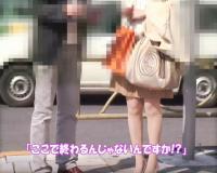 〚人妻ナンパ〛『あなたの下着を見せてください!』買い物帰りの上機嫌な人妻がお金に釣られて、脱がされて中出しSEX開始w