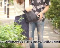 〚人妻ナンパ〛渋谷でゆるふわで可愛らしい人妻をアンケートと騙して連れ込み!『旦那にバレちゃう…♡♡』中出しされて絶頂イキ