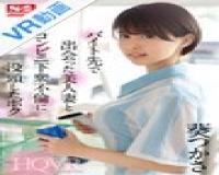 [VR] 葵つかさ Tsukasa Aoi 和一位在兼职工作的美丽妻子沉迷于便利店的事