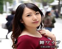 【人妻 美女】久保田梢(28)