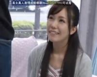 【予想通りの綺麗な女体】宮崎あおい似の清楚な姉さんが筆おろしチャレンジ