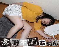 泥酔しちゃった夜な夜な1人で飲んでるムチムチ巨乳な奥さんを持ち帰って無許可ハメ撮り