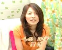 【赤面手コキ】22歳受付嬢が恥じらいながら手コキ抜き!濃厚ザーメンにびっくり!【ガチ素人/ナンパ/センズリ鑑賞】